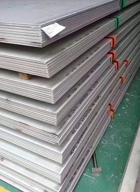 2205 stainless steel plate and 304 stainless steel plate.jpg
