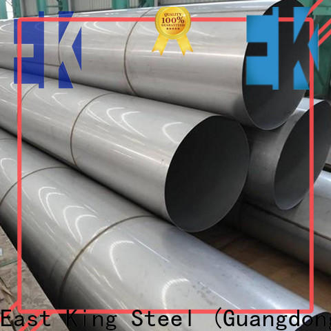 East King latest stainless steel tubing factory price for mechanical hardware