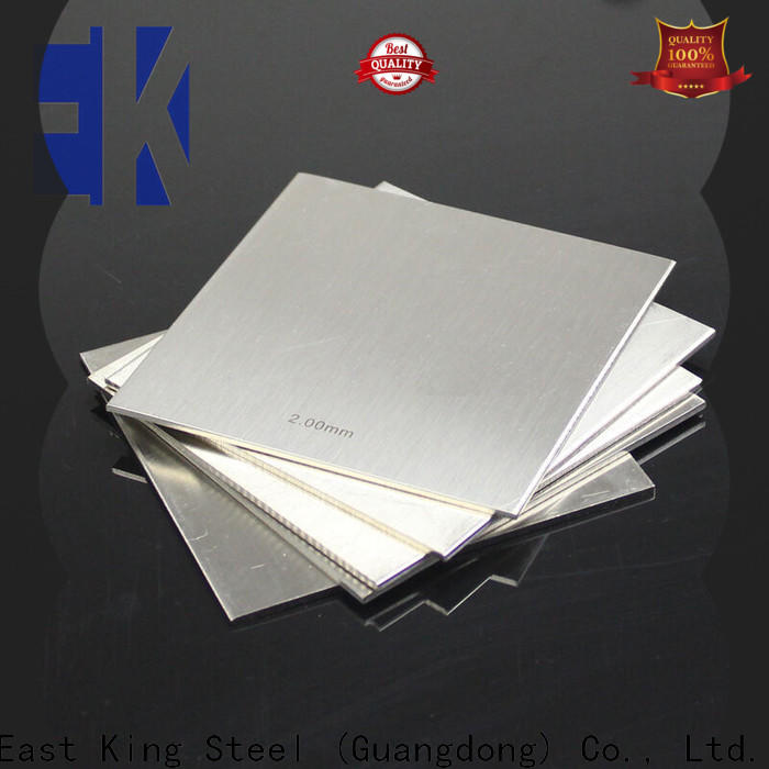 new stainless steel plate supplier for mechanical hardware