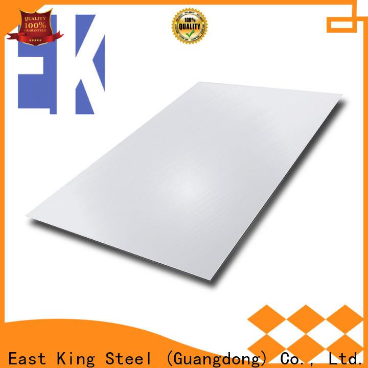 East King latest stainless steel sheet supplier for mechanical hardware