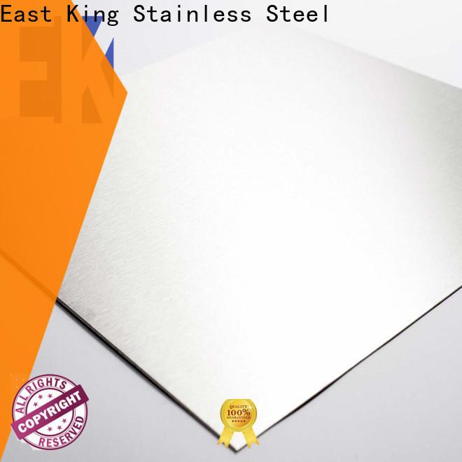 best stainless steel sheet manufacturer for mechanical hardware